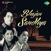 Bhajan Sandhya by Various Artists