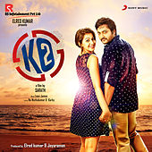 KO, 2 (Original Motion Picture Soundtrack) by Various Artists
