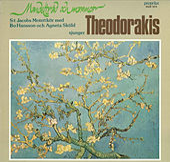 Sånger av Mikis Theodorakis i körarrangemang av Agneta Sköld by Various Artists