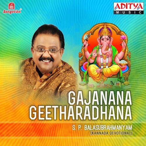 Gajanana Geetharadhana by S.P. Balasubramanyam
