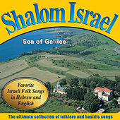 Shalom Israel by Various Artists