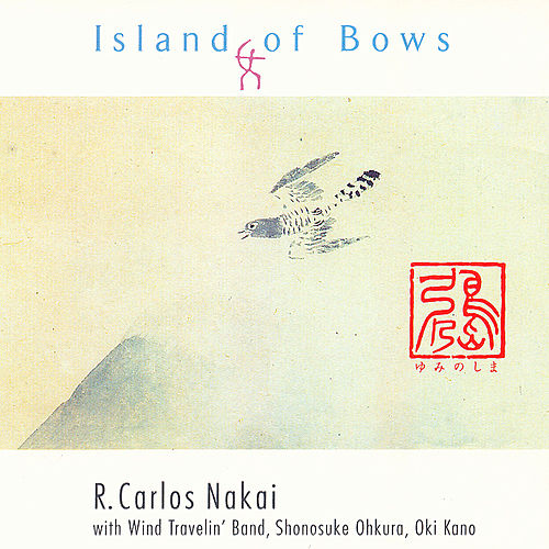 Island Of Bows by R. Carlos Nakai