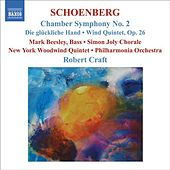 SCHOENBERG: Chamber Symphony No. 2 / Die gluckliche Hand / Wind Quintet (Schoenberg, Vol. 8) by Various Artists