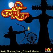 Jai Shree Ram - Aarti, Bhajans, Stuti, Kirtan & Mantras by Various Artists