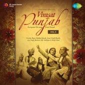 Virasat - E - Punjab Vol. 3 by Various Artists