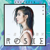 Unbroken by Rosie