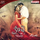 Kanche (Original Motion Picture Soundtrack) by Various Artists