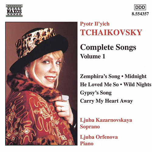 Complete Songs Vol. 1 by Pyotr Ilyich Tchaikovsky