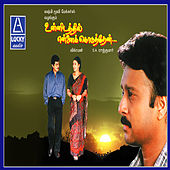 Unnidathil Ennai Koduthen (Original Motion Picture Soundtrack) by Various Artists