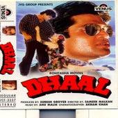 Dhaal (Hindi Film) by Various Artists