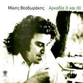 Arkadia II Kai III by Mikis Theodorakis (Μίκης Θεοδωράκης)