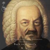 Guitar Duet: Bach to Piazzola by Maro Razi and Evangelos Boudounis (Μάρω Ραζή και Ευάγγελος Μπουντούνης)