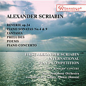 Alexander Scriabin: Reverie by Various Artists