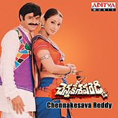 Chennakesava Reddy (Original Motion Picture Soundtrack) by Various Artists