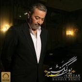 Yousefe Gomgashteh (Bandix Remix) by Sattar