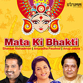 Mata Ki Bhakti by Various Artists