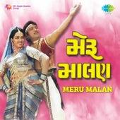Meru Malan (Original Motion Picture Soundtrack) by Various Artists