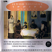 Jewish Nostalgy by Various Artists