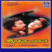 Kizhakku Mugam (Original Motion Picture Soundtrack) by Various Artists