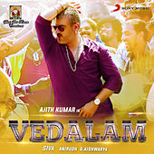 Vedalam (Original Motion Picture Soundtrack) by Various Artists