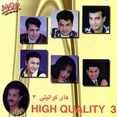 High Quality, Vol. 3 by Various Artists