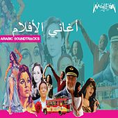 Aghany El Aflam (Arabic Movie Soundtracks) by Various Artists