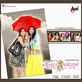 Moggina Manasu (Original Motion Picture Soundtrack) by Various Artists