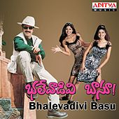 Bhalevadivi Basu (Original Motion Picture Soundtrack) by Various Artists