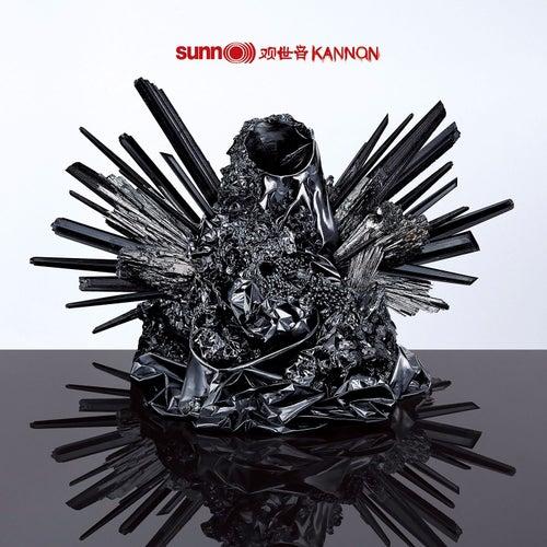 Kannon by Sunn O)))
