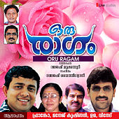 Oru Ragam by Various Artists