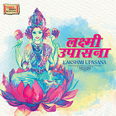 Lakshmi Upasana by Various Artists