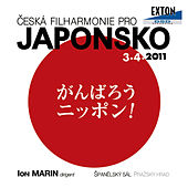Czech Philharmonic Orchestra for Japan, The Recording of Benefit Concert at Prague Castle, Dvorak: Symphony No. 9 - Sibelius: Valse Tristeion Marin Cond, Czech Philharmonic Orchestra by Czech Philharmonic Orchestra