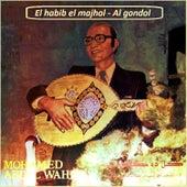 El habib el majhol by Mohamed Abdel Wahab