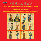 12 Heroines of Imperial China by Hong Kong Philharmonic Orchestra
