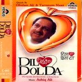 Dil Mera Dol Da (Punjabi - Ghazals) by Various Artists
