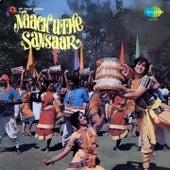 Naach Uthe Sansaar (Original Motion Picture Soundtrack) by Various Artists