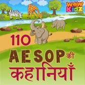 110 Aesop Ki Kahaniya by WowKidz