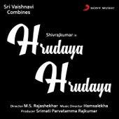 Hrudaya Hrudaya (Original Motion Picture Soundtrack) by Various Artists