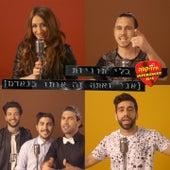 Bli Taviot by Super Group