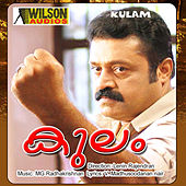 Kulam (Orginal Motion Picture Soundtrack) by Various Artists