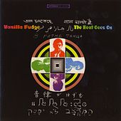 The Beat Goes On by Vanilla Fudge