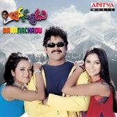Bavanachadu (Original Motion Picture Soundtrack) by Various Artists