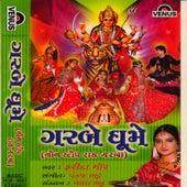 Garbe Ghume ( Non Stop Raas - Garba ) by Chorus