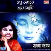 Swapno Dekhte Bhalobasi by Sadhna Sargam