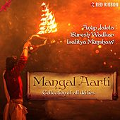 Mangal Aarti by Various Artists