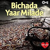 Bichada Yaar Milade: Sad Songs by Various Artists