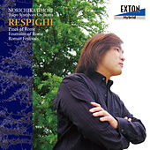 Respighi: Symphonic Poem Pines of Rome, Fountains of Rome, Roman Festivals by Tokyo Symphony Orchestra