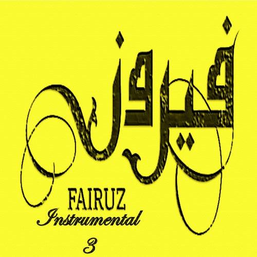 Fairuz Instrumental 3 by Fairouz