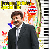 Jayaram Birthday Special Hits by Various Artists