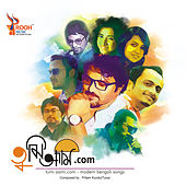 TumiAmi.com by Various Artists